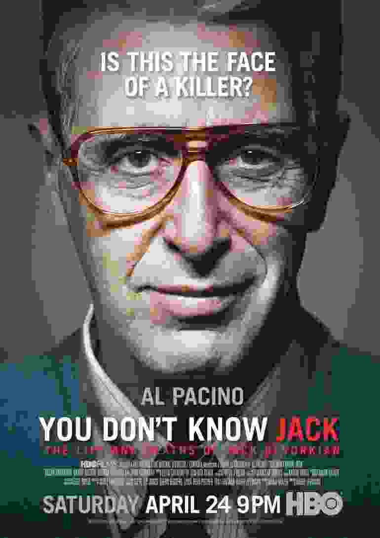 YOU DON�T KNOW JACK